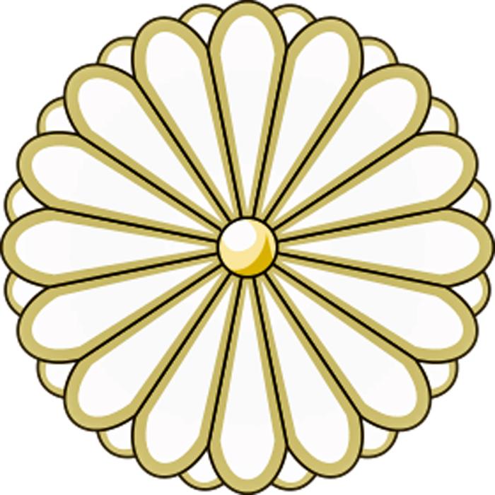 Il simbolo dell'Imperatore del Giappone