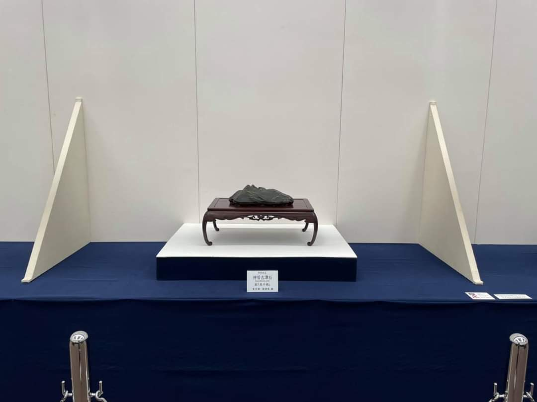 Japan Suiseki Exhibition 2021